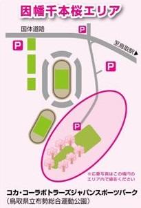 因幡線本桜01@MAP