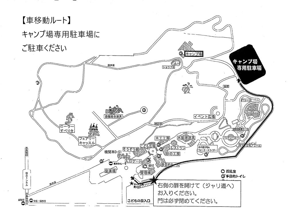 こどもの国MAP021
