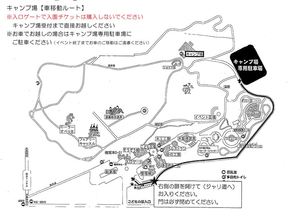 こどもの国MAP01